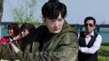 都挺好:郭京飞跳广场舞,不光动作到位,他的眼神也很到位