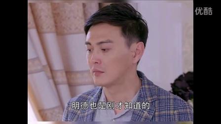 幸福在一起1-42集大结局全集剧情预告秋瓷炫凌潇肃馨子高仁王一鸣