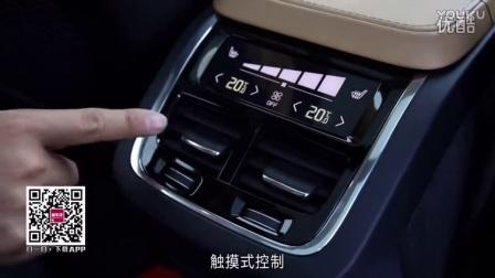胖哥试车 新车评网试驾沃尔沃XC90 T6视频 38号车评中心 小仓说车 新浪汽车
