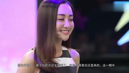 《我就是演员》杨蓉全票差评,章子怡1句话说出她千年女二的原因