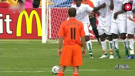 天下足球,未尽的橙诺