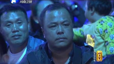 武林风 拳新一代 孔龙