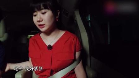 幸福三重奏:福原爱精心打扮,问老公江宏杰:被把妹怎么办?笑疯