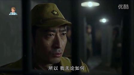 《硬骨头》1-43集全集剧情大结局 吴其江 王强 李梅可