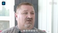 视频:舅舅在她7岁时猥亵了她 12年后出狱又成了她的邻居
