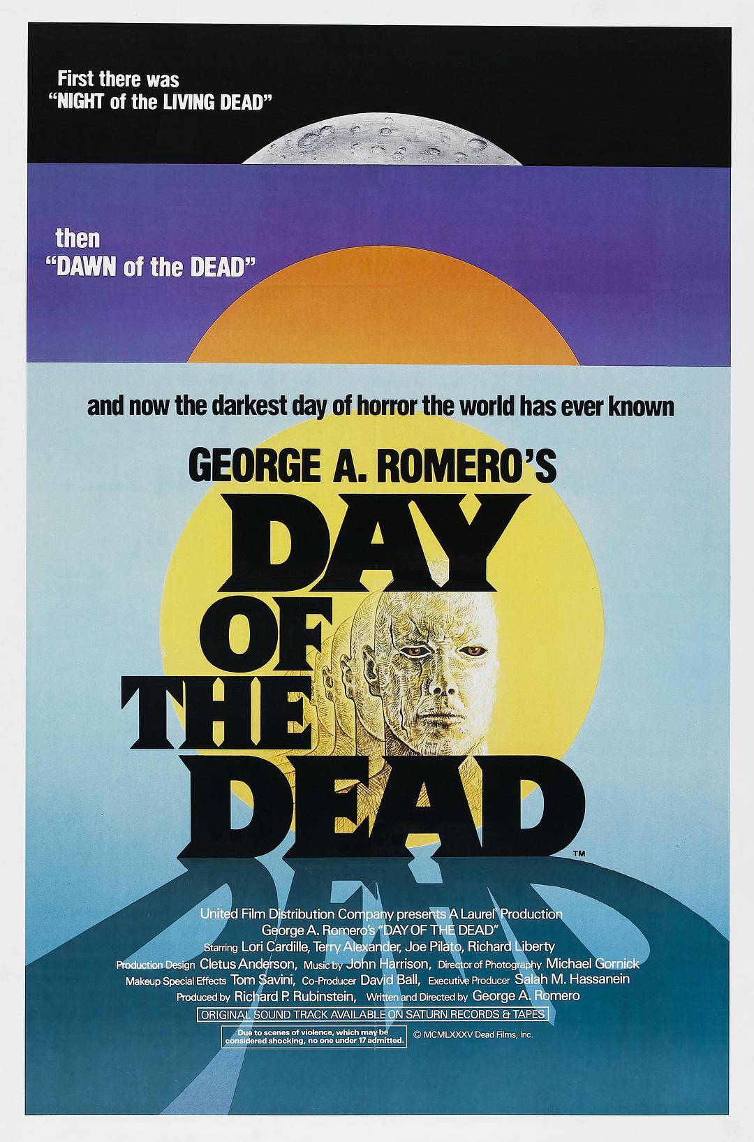 活死人之日1
