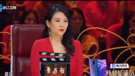 我就是演员王牌参谋官沈腾谢娜欢乐加盟,最残酷对决17人争夺1个晋级名额!