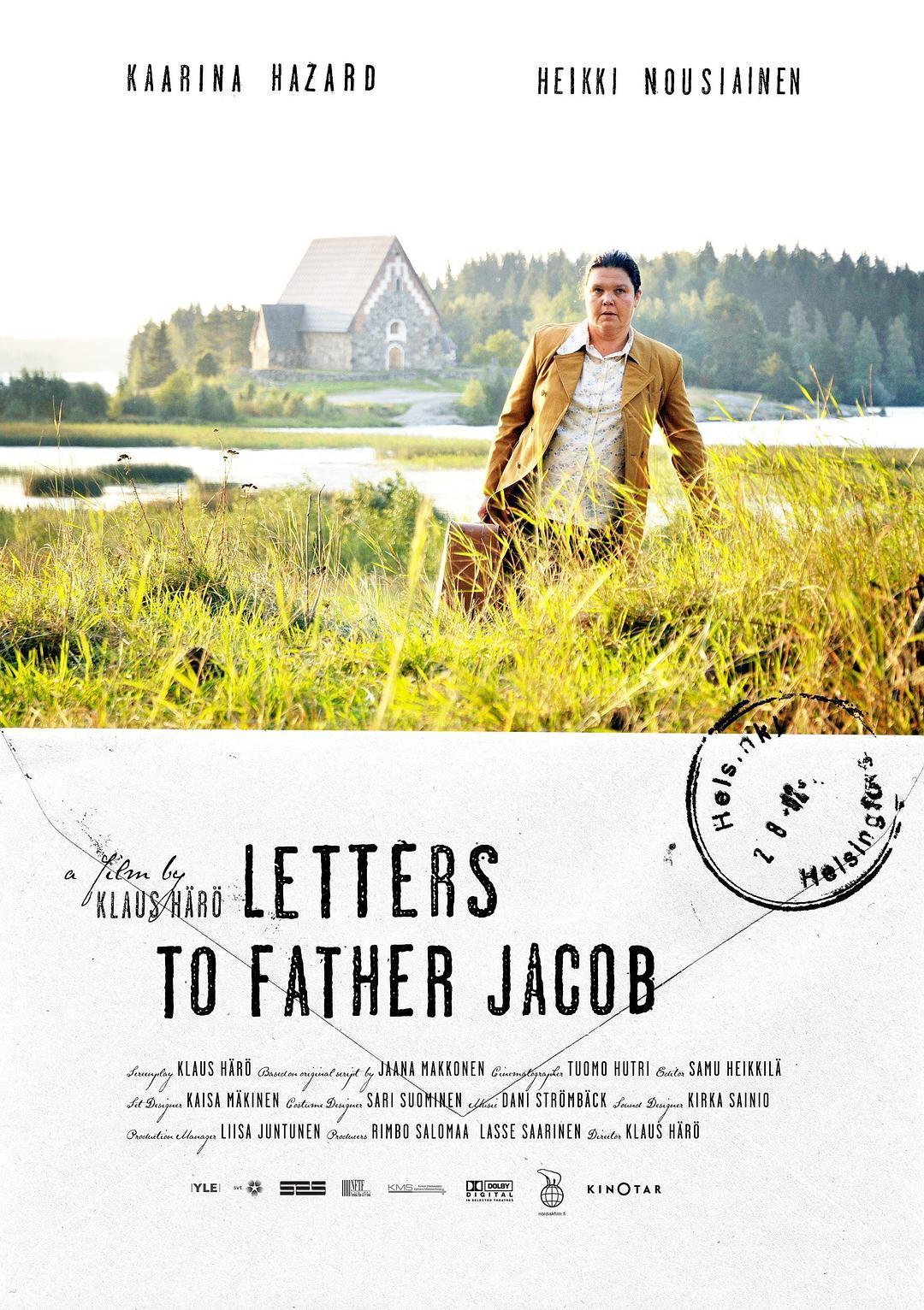 给雅各布神父的信