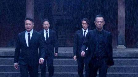 《黄金兄弟》20年后江湖再聚,情义不减用最单纯的心看最热血的青春回忆