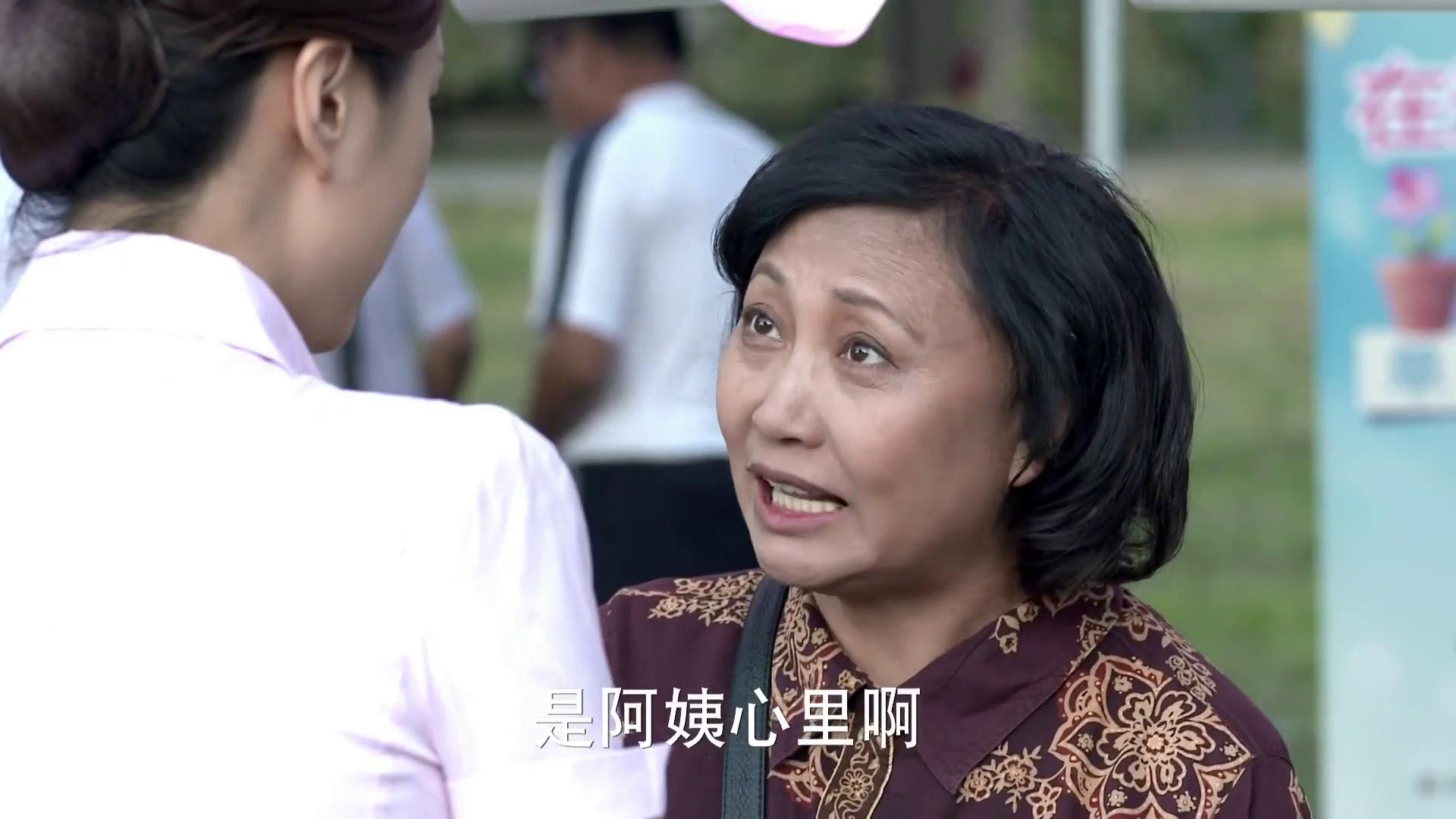《咱们结婚吧》-第4集精彩看点 果母碎语伤杨母 素梅气愤怒反击