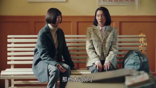 《激情的岁月》-第23集精彩看点 钟心得知佳蓉离开真相