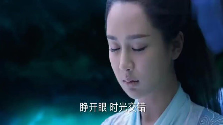 青云志:扎心!雪琪喜欢张小凡,为情所困挣扎难脱身