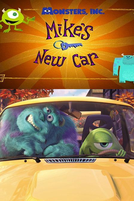 大眼仔的新车