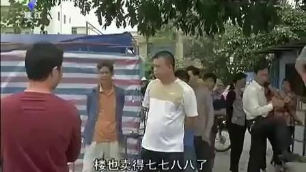 广东珠江台今日关注,谁动了吴川村民的1.2亿巨款?