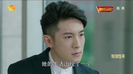 """特勤精英TV版季肖冰为爱竟""""不择手段"""""""
