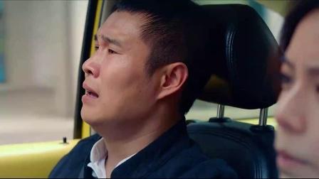 《猛虫过江》陈汉典客串警察宋芸桦狂飙车救人
