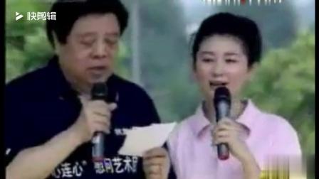 现场版:王小丫和赵忠祥用四川话主持《动物世界 》