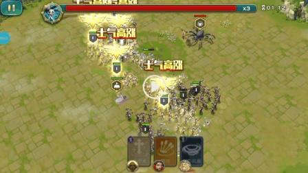 即时战斗, 不一样的策略游戏体验《剑与家园》