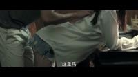 韩国电影《我女友的男朋友》精彩床吻戏