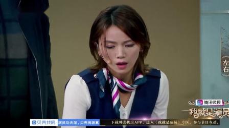 我就是演员:薛佳凝让自己的孩子叫丈夫现任妈妈,曹曦文忍不住哭了