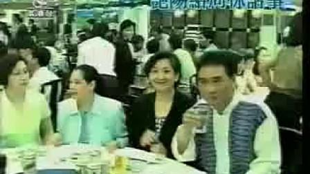 陈秀雯,林韦辰〈再见艳阳天〉慰劳宴