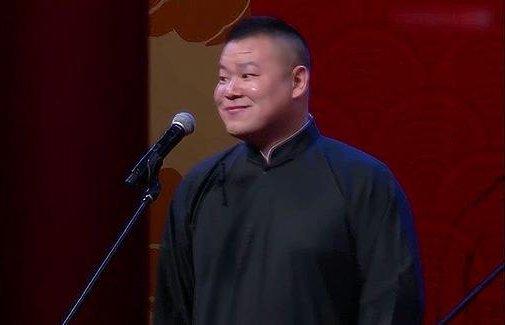 """岳云鹏说孙越是""""富六代"""",孙越父亲还有外号,观众听完哈哈大笑"""