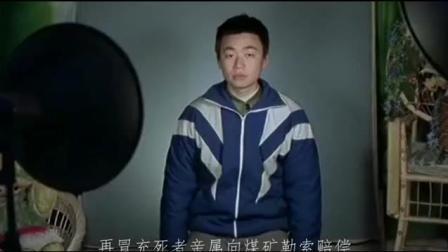 王宝强的处男之作《盲井》画面虽然色情, 但寓意很深