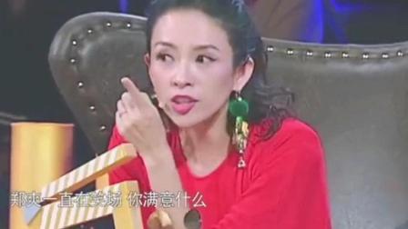 《我就是演员》霸气章子怡:你是什么货色,老娘就是什么脸色!