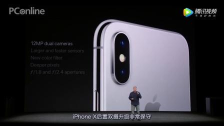 苹果2017秋季新品发布会 4分钟极速看苹果发布会:iPhone X顶配竟卖9688元!