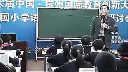枫桥夜泊王崧舟(全国小学语文生态课展示优质课)