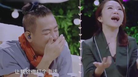 """妻子的浪漫旅行,郭晓冬第一次打电话说""""我想你"""",她声音都变了"""