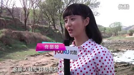 头条佟丽娅投入《平凡的世界》戏中将遭陈思成弟弟强暴