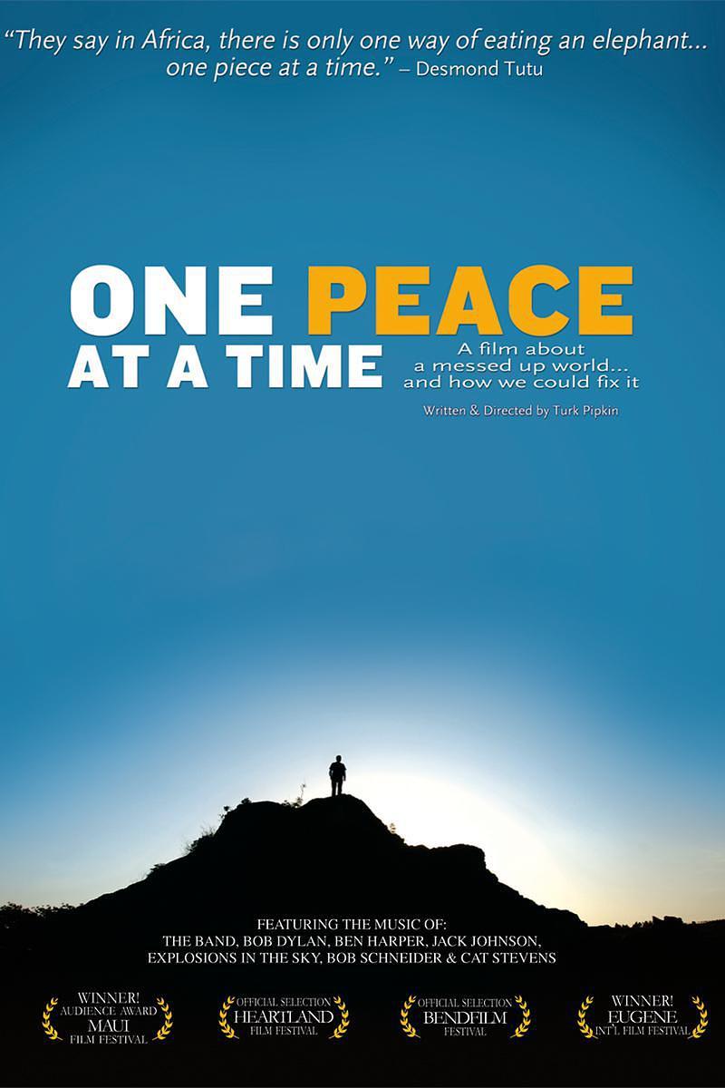 一步一步拯救世界和平