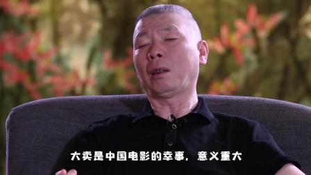 冯小刚赞《我不是药神》,网友你忘了当年怎么说徐峥的