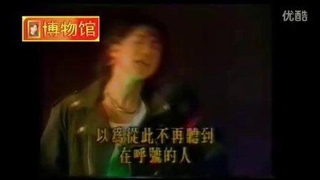 92台湾长城国语