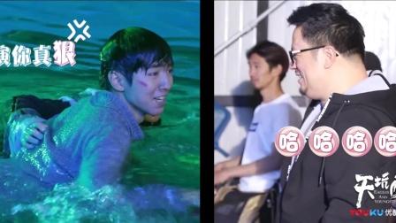 王俊凯水中尬舞