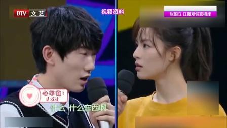 每日文娱播报 2018 4月 钟楚曦性格泼辣 口无遮拦