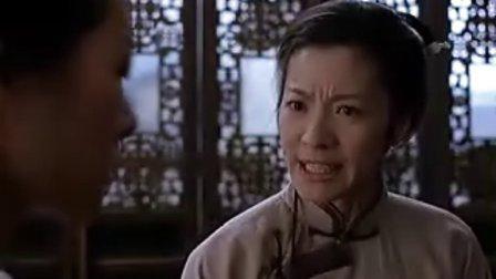 《卧虎藏龙》5【周润发动作冒险影片】国语