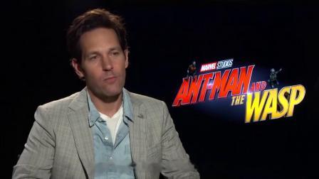 漫威电影《蚁人2:黄蜂女现身》IMAX趣味访谈