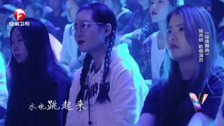 陈燕妮-瑶族舞曲