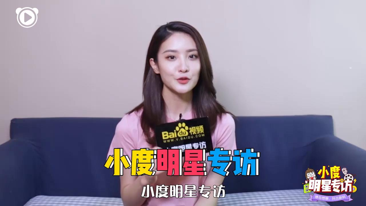 《全职高手》大结局 【赖雨濛】透露第二季等消息?#20190829