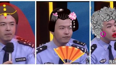 天天向上,帅气警官实力模仿印度日本韩国大妈办签证