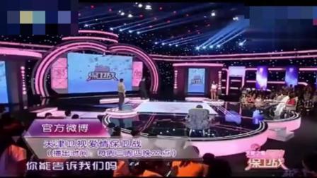 婚姻保卫战: 女友嫌男友太能赚钱要分手, 涂磊哭到无力讲话