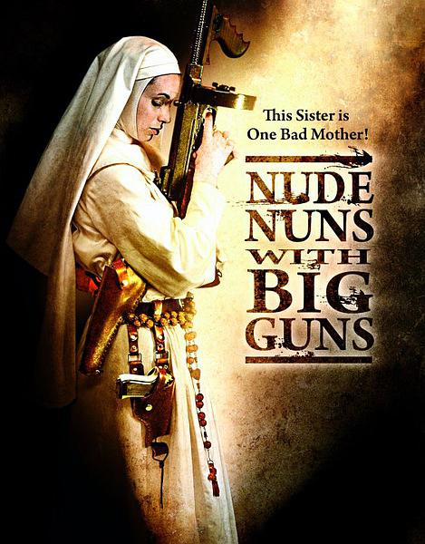 机关枪修女