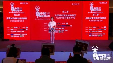 2017第二季中国新歌声济南赛区花絮