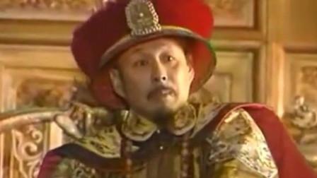 《康熙王朝》康熙王朝最经典的片段,没有之一