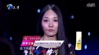 《爱情保卫战》20151203:丈夫提离婚求平等涂磊批变质婚姻[HD]