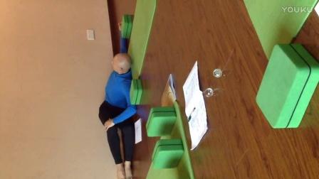 瑜伽流第二课