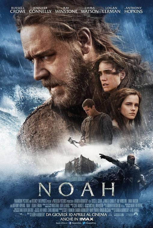 诺亚方舟(创世之旅)