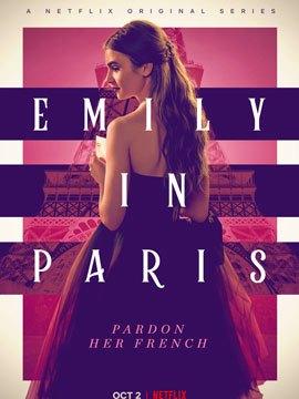 艾米丽在巴黎